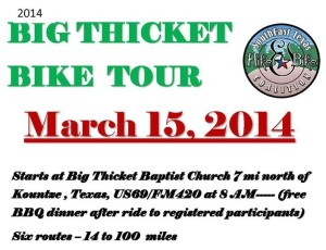 SETHBC Big Thicket Bike Tour